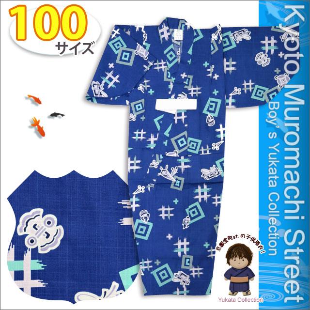画像1: 子供浴衣 変り織り 男の子浴衣 100サイズ【群青、宝尽くし】