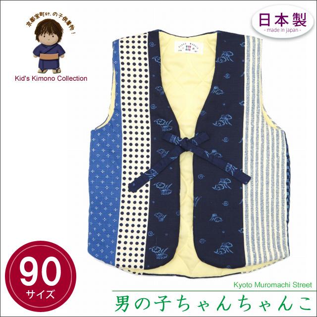 画像1: ベビー&キッズ 日本製 男の子用 綿入り・袖なし半纏(はんてん) ちゃんちゃんこ 90サイズ【青×紺 富士と雲】