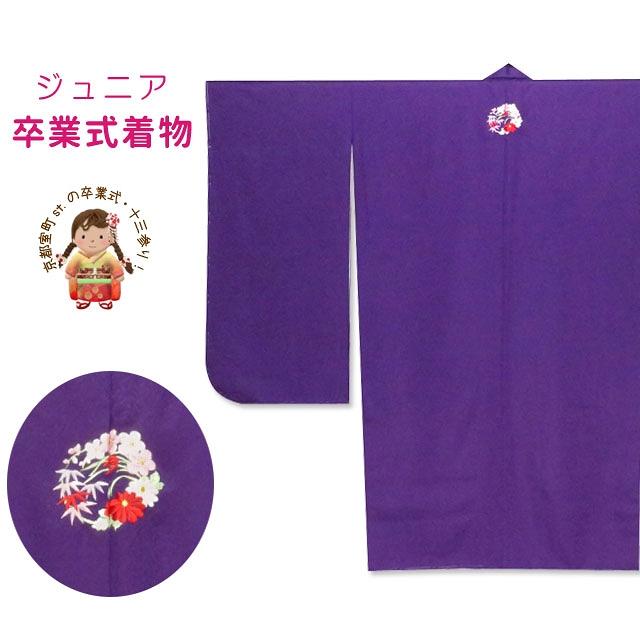 画像1: 卒業式の着物 小学生 刺繍柄入り色無地の二尺袖(小振袖) 着物【紫、花輪】