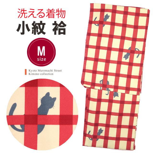 画像1: 洗える着物 袷 小紋 Mサイズ 単品【黄緑×赤 猫に格子】