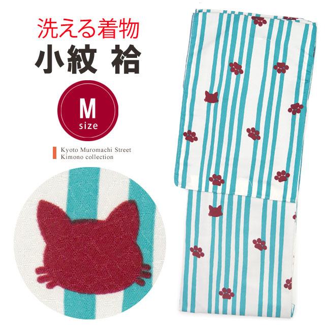 画像1: 洗える着物 袷 小紋 Mサイズ 単品【グレー系×青緑 猫にストライプ 】