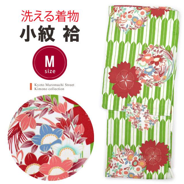 画像1: 洗える着物 袷 小紋 ナカノヒロミチ Mサイズ 単品【緑 矢絣】