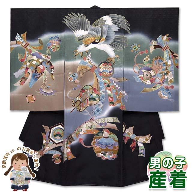 画像1: 産着 お宮参りの着物 日本製 男の子のお祝い着(初着) 正絹【黒地ぼかし 鷹と束ね熨斗】