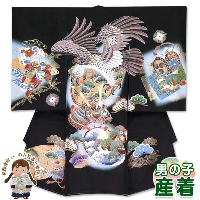 画像1: 産着 お宮参りの着物 男の子のお祝い着(初着) 正絹【黒地、鷹と兜】