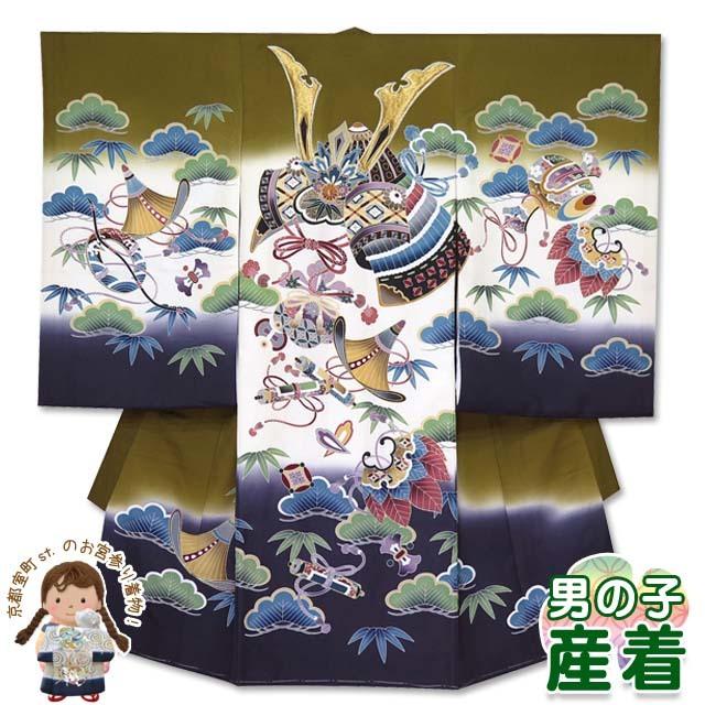 画像1: 産着 お宮参りの着物 日本製 男の子のお祝い着(初着) 正絹【モスグリーン 兜】