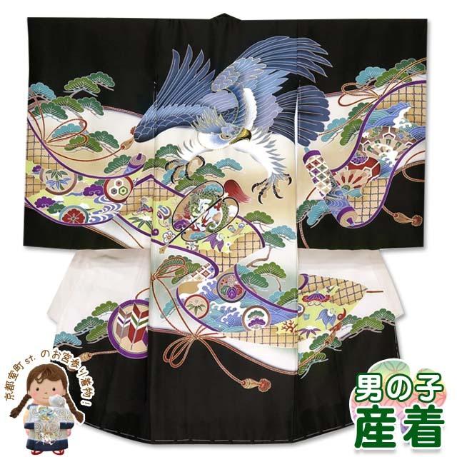 画像1: 産着 お宮参りの着物 日本製 男の子のお祝い着(初着) 正絹【黒 鷹と軍配に巻物】