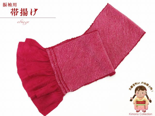 画像1: 振袖用 帯揚げ 四ツ巻き絞りの帯揚げ 正絹 単品【ワイン】