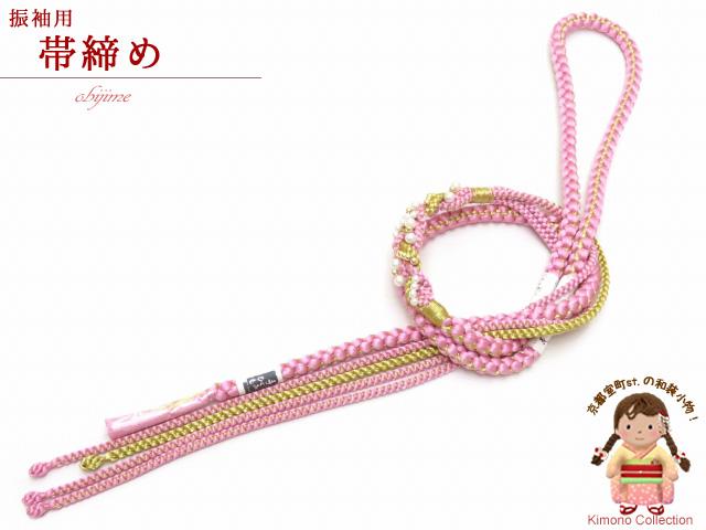 画像1: 成人式などに 振袖用 帯締め 手組紐の帯締め 正絹 単品【ピンク】