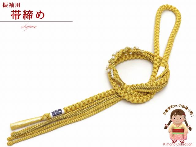 画像1: 成人式などに 振袖用 帯締め 手組紐の帯締め 正絹 単品【黄色】