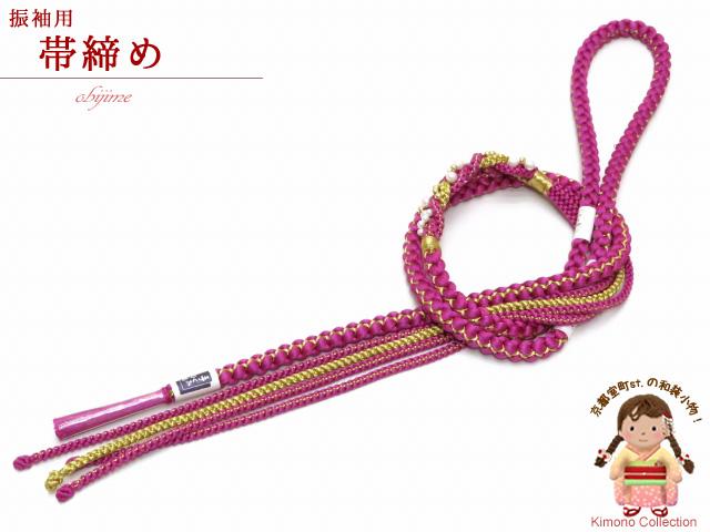 画像1: 成人式などに 振袖用 帯締め 手組紐の帯締め 正絹 単品【マゼンタピンク】