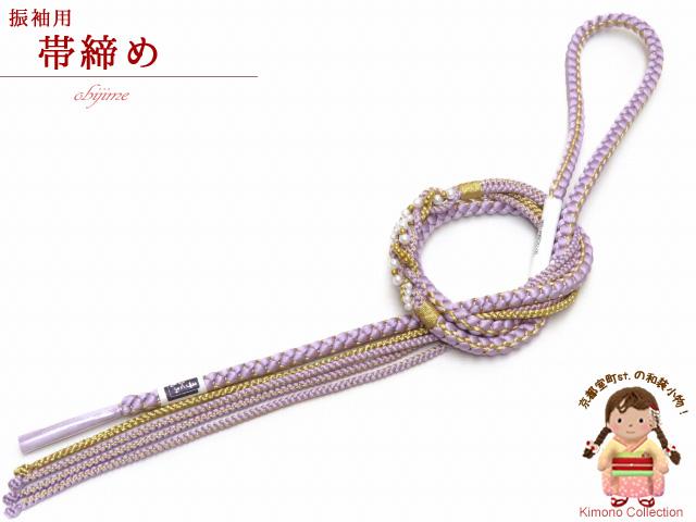 画像1: 成人式などに 振袖用 帯締め 手組紐の帯締め 正絹 単品【紅藤色】