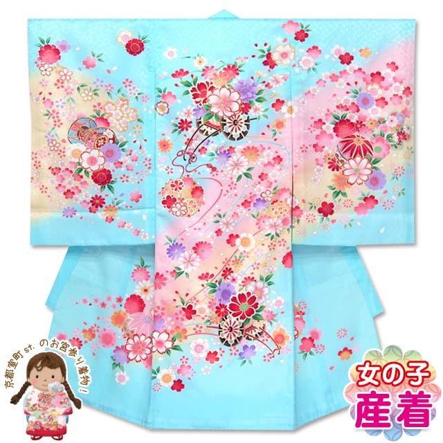 画像1: 産着 お宮参りの着物 女の子のお祝い着(初着) 正絹【水色 花車】