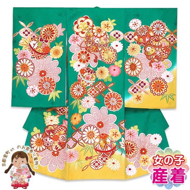 画像1: お宮参り着物 正絹 女の子のお祝い着(初着・産着) 【緑系 鞠と菊に七宝】