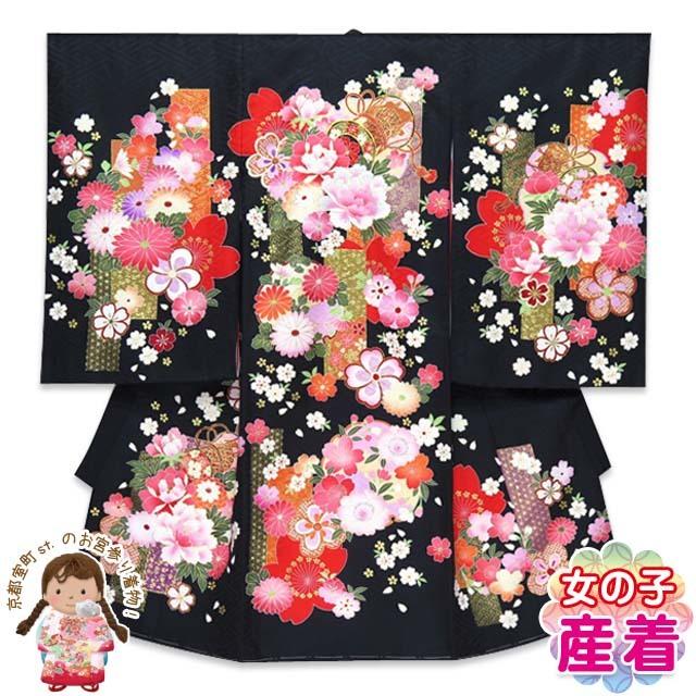 画像1: お宮参り着物 正絹 女の子のお祝い着(初着・産着) 【黒 牡丹と桜に鼓】
