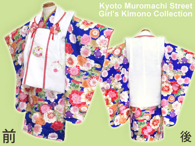 画像2: 七五三 着物  3歳 女の子 被布コート6点セット(正絹)【白&群青、桜と霞】