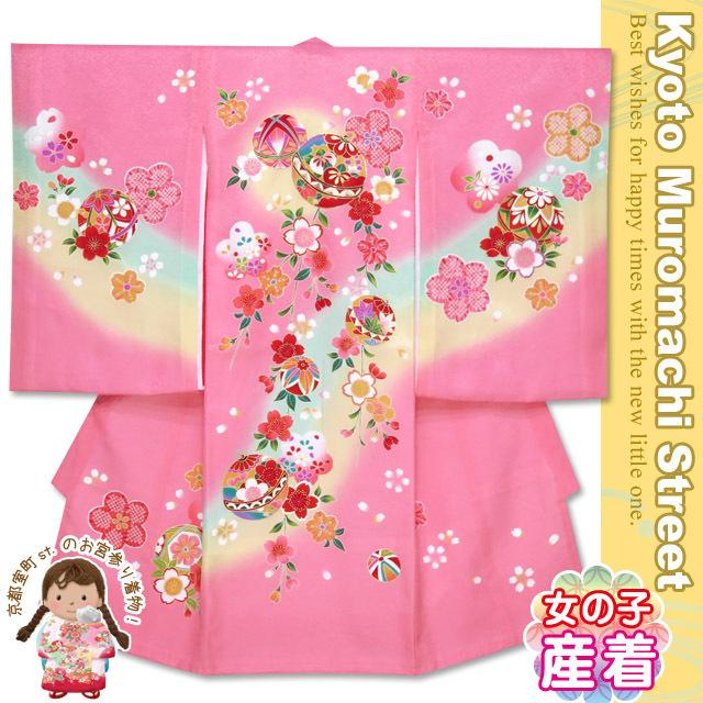 画像1: お宮参り 着物 女の子 赤ちゃんのお祝い着 産着 初着 正絹【ピンク 鈴に鞠】
