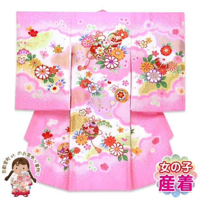 画像1: 産着 お宮参りの着物 女の子のお祝い着(初着) 正絹【ピンク 鈴と菊】