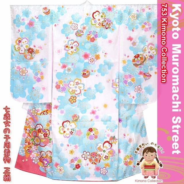 画像1: 七五三の着物 7歳 女の子 絵羽柄の着物 (正絹) 【白地 桜に鞠】