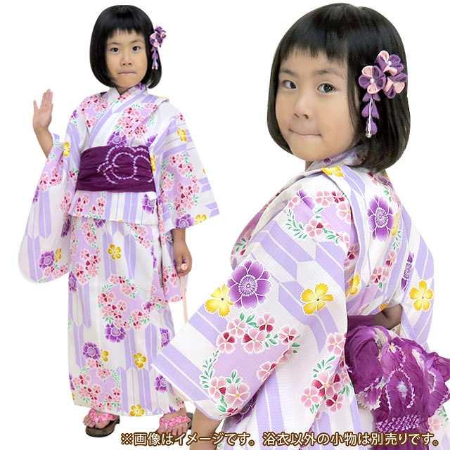 画像3: 子供浴衣 京都室町st.オリジナル 古典柄のこども浴衣 110サイズ【生成り、薄紫 矢絣に花】