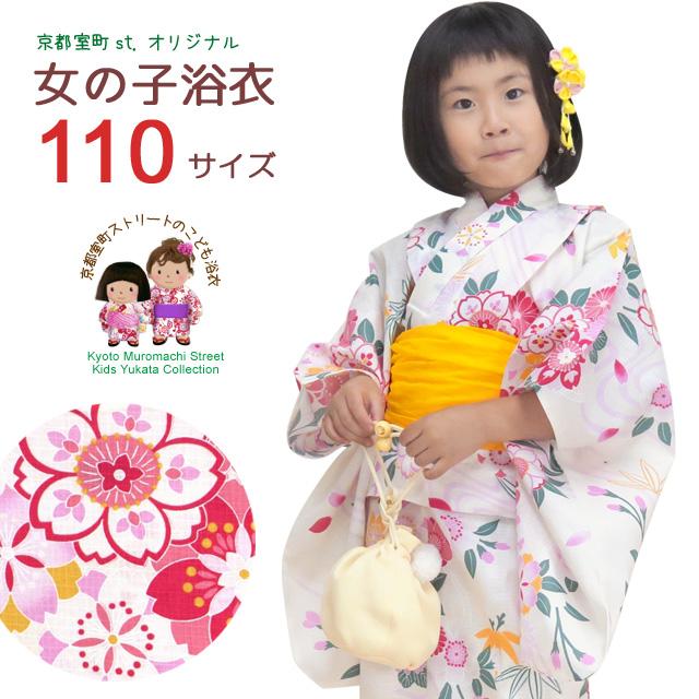 画像1: 子供浴衣 京都室町st.オリジナル 古典柄のこども浴衣 110サイズ【生成り、桜流水】