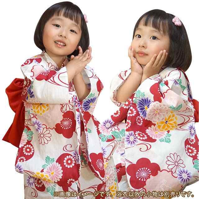 画像3: 子供浴衣 110cm 女の子用 京都室町st.オリジナル 古典柄のこども浴衣【生成り 赤系菊と雪輪】
