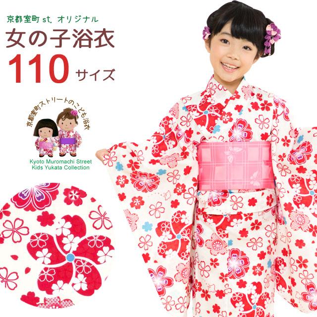 画像1: オリジナル浴衣 子供用 古典柄の女の子浴衣 110cm【生成り・赤系 桜と千鳥】