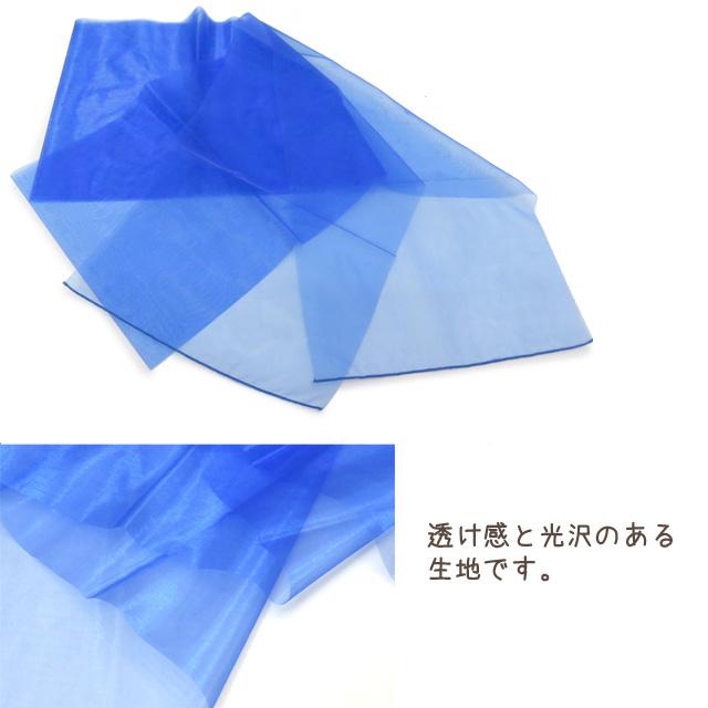 画像3: 兵児帯 子供 男の子 へこ帯【青】