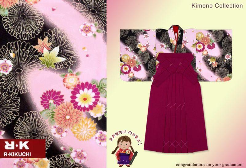 画像1: 卒業式 袴セット RKブランドの小紋の着物と【ピンク&黒、菊と桜・紅葉】シンプルな無地袴「ローズ」のセット