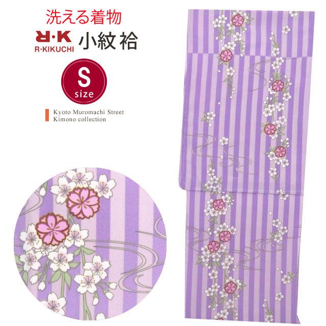 """画像1: """"RK(リョウコ キクチ)""""ブランド 洗える着物 袷 小紋 Sサイズ 【紫 桜にストライプ】"""