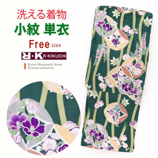 """画像1: """"RK(リョウコキクチ)"""" 洗える着物 単衣・小紋 フリーサイズ【緑、縦涌に七宝】"""