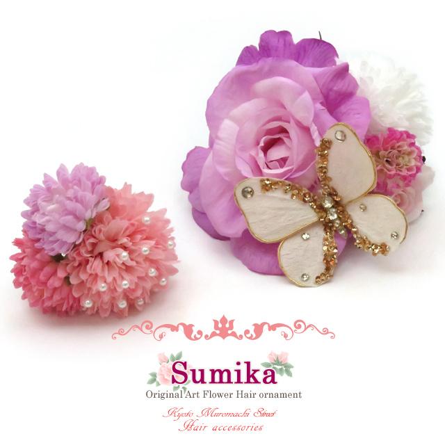 """画像1: """"Sumika"""" プロ仕様 オリジナル アートフラワー髪飾り【ピンク ローズとマムに蝶】2点セット"""