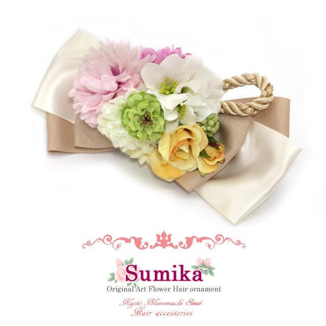 """画像1: """"sumika"""" コサージュ 大人用 リボン付きのコサージュ  髪飾りにも【ベージュリボン】"""