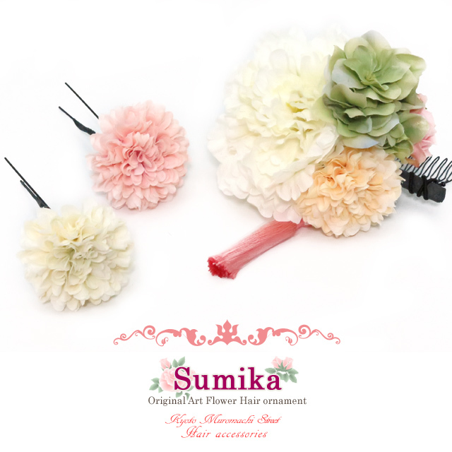 """画像1: """"sumika"""" 髪飾り 大人用 手作りの髪飾り 3点セット【ホワイトピオニー】"""