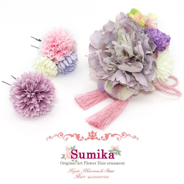 """画像1: """"sumika"""" 髪飾り 大人用 手作りの髪飾り 3点セット【パープルピオニー 組紐】"""