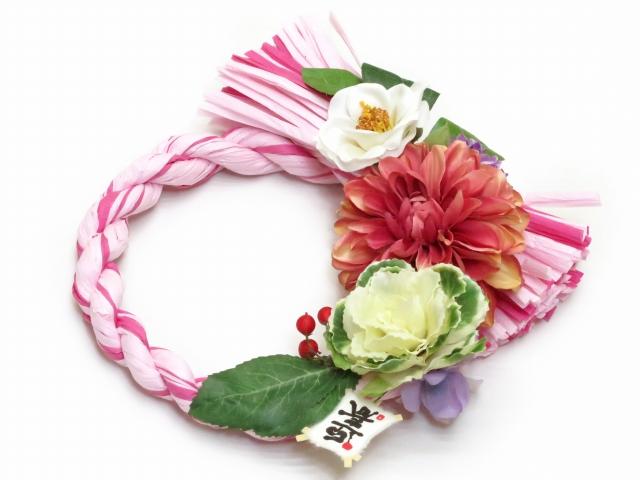画像4: しめ縄飾り リース 「紗千花」 手作りのアートフラワー お正月飾り 【ピンク 葉ボタン】