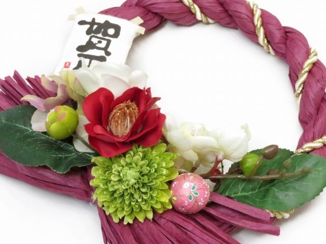 画像2: しめ縄飾り リース 「紗千花」 手作りのアートフラワー お正月飾り 【ワイン 椿 賀正】