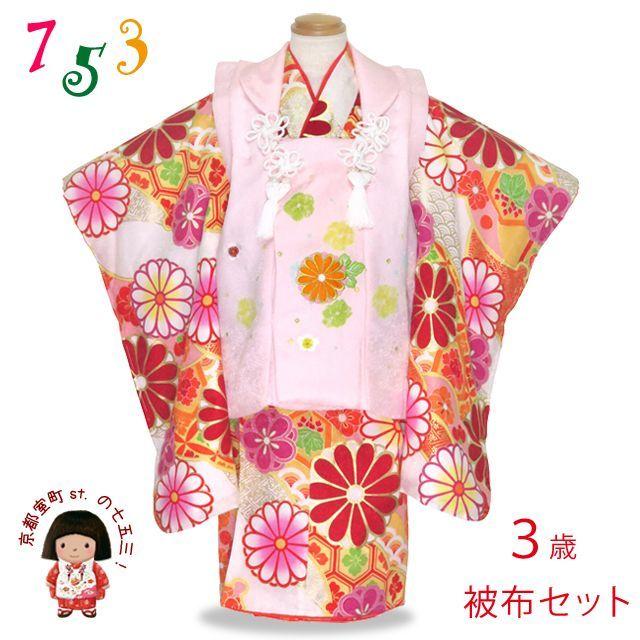 画像1: 七五三 着物 3歳 被布コートセット 式部浪漫ブランドのお祝い着物セット 正絹【白 古典柄】