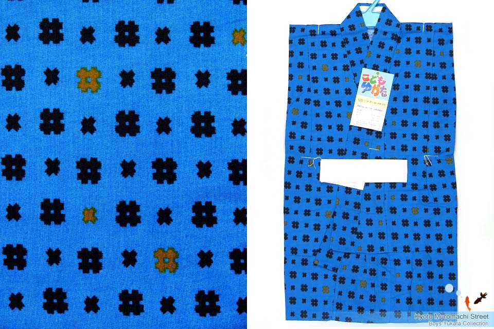 画像1: 子供浴衣 国産 平織の男の子用浴衣 120サイズ【青、井桁×】