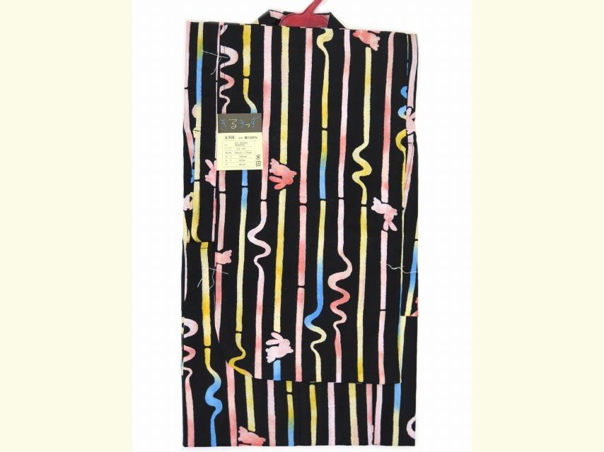画像2: 子供浴衣 レトロモダンな色柄の女の子浴衣(110サイズ )【黒地、変り縞とうさぎ】