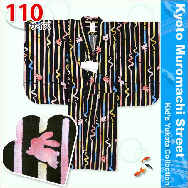 画像1: 子供浴衣 レトロモダンな色柄の女の子浴衣(110サイズ )【黒地、変り縞とうさぎ】