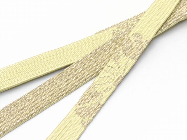 画像2: 成人式 十三参りに 振袖用帯締め 正絹・平組の帯〆 正絹 単品【淡黄色】