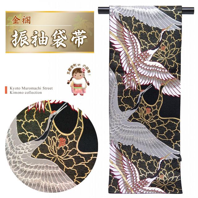画像1: 振袖用袋帯 成人式に 日本製 全通柄 豪快な絵柄の袋帯(合繊) 仕立て上がり【黒 鶴に牡丹】