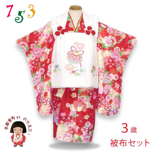 画像1: 七五三 着物 3歳 女の子の被布コートセット 合繊【赤 牡丹に鼓】