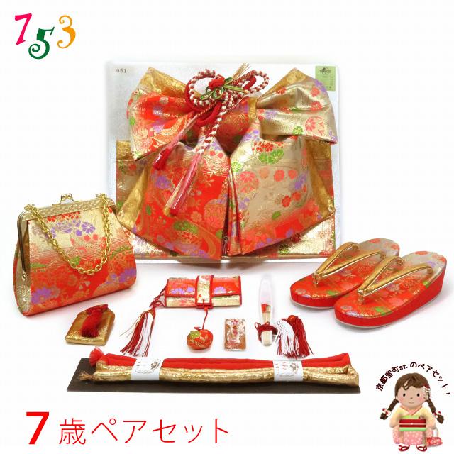 画像1: 七五三 7歳 女の子用 結び帯と箱せこペアセット(大寸)【銀系に朱赤 鞠に流水】