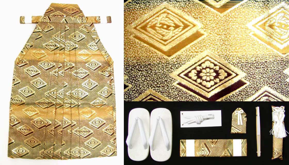 画像1: 七五三 男の子用 金蘭袴【金・金茶ぼかし、菱紋】と小物の7点セット ※箱入り