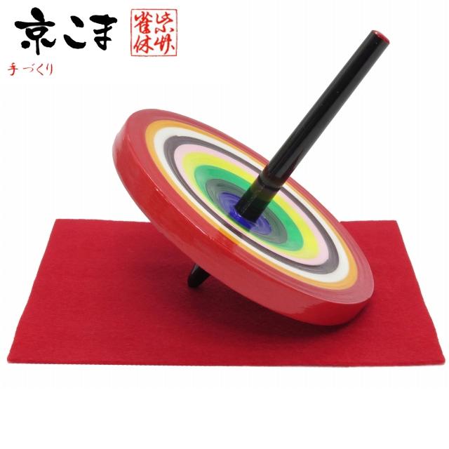 京独楽(こま) 特大 お正月の飾りに 京都の伝統工芸 匠の手作り【赤】[koma-big-R]