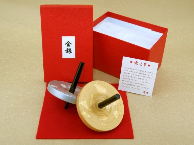 画像4: お正月の飾りに 京都の伝統工芸 匠の手作り*京こま*大(箱入り)【金銀】2個セット