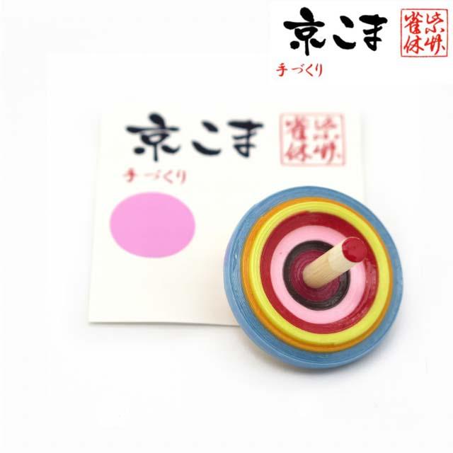 画像1: 京独楽(こま) 京都の伝統工芸品 サイズ-中【水色】 単品