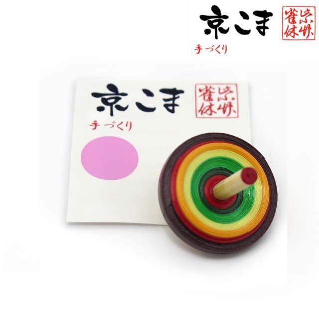 画像1: 京独楽(こま) 京都の伝統工芸品 サイズ-中【茶色】 単品