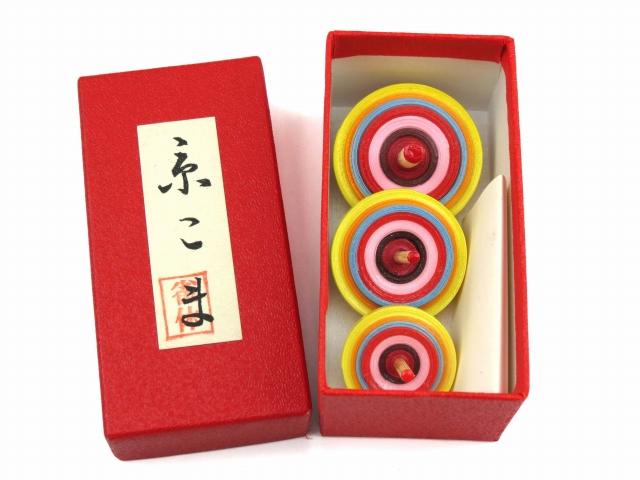 画像4: 京独楽(コマ) 3個セット 京都の伝統工芸品【黄色】